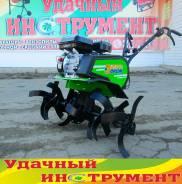 Культиватор бензиновый Энергопром МК-650, 6.5 л. с. Новый. Гарантия