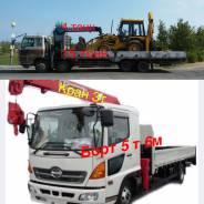 Услуги грузовика 15т. кран 4 т, борт 9м; 5т с краном 4 тоны