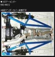 Распорка. Subaru Impreza WRX, GVB. Под заказ
