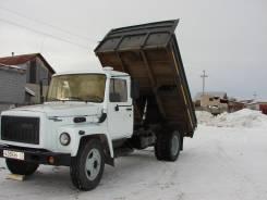 ГАЗ 3309. Газ 3309 самосвал, 4 750 куб. см., 4 500 кг.