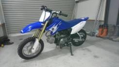 Yamaha. 50 куб. см., исправен, без птс, с пробегом. Под заказ