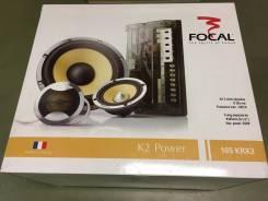 Акустическая 3 х полосная система Focal K2 Power 165 KRX3