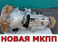 Механическая коробка переключения передач. Kia Bongo, Bongo3, Bongo, Бонго3, Бонго, BONGO3, BONGO, VONGO3, VONGO