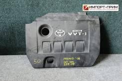 Пластиковая крышка на двс Toyota PREMIO