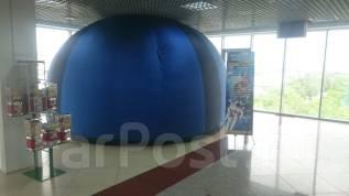 Продам бизнес планетарий