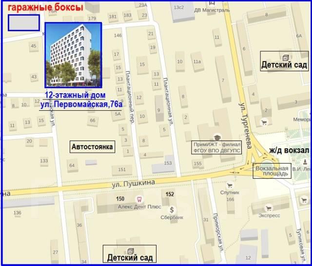 1-комнатная, улица Первомайская 76а. Ж/д вокзал, застройщик, 47 кв.м.