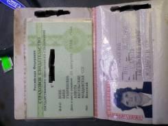 Найден паспорт и Снилс на фамилию Вовк Анна Гавриловна