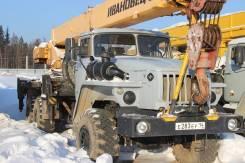 Ивановец КС-45717-1. Продам кран Ивановец 2011г. в, 11 100 куб. см., 25 000 кг., 28 м.