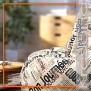 Кресло-мешок Классик Газета