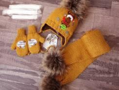 Шапка, шарф и варежки. Рост: 74-80, 80-86 см