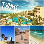 Тунис. Тунис. Пляжный отдых. Жаркий Тунис