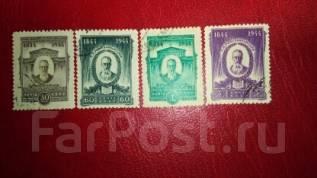 СССР Римский-Корсаков 1944 год