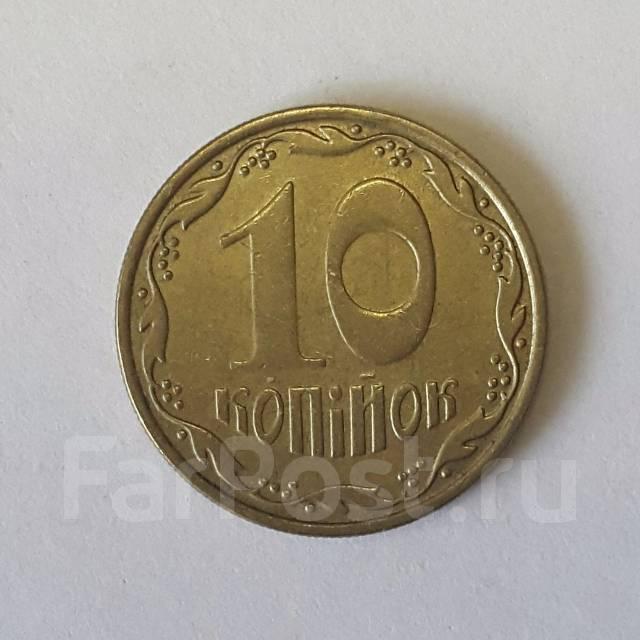 10 копеек украина 2009 ефим ильич осипенко