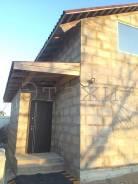 Продается 2 этажный дом Владивосток. КПД 2, р-н Океанская, площадь дома 118 кв.м., скважина, электричество 21 кВт, отопление электрическое, от агентс...