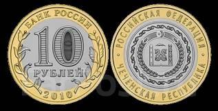 10 рублей Чеченская республика 2010 г UNC