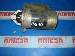 Стартер Nissan CG10\13DE