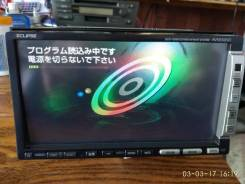 Eclipse AVN5505D