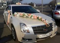 Cadillac CTS. С водителем
