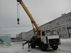 Ивановец КС-3577. Автокран КС-3577-4 Ивановец на шасси МАЗ-5337, 1994 год, ОТС, 14 000 кг., 16 м.