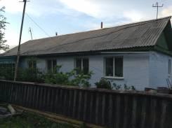 Продам кирпичный большой дом с услугами в с. Варфоломеевка. Завитая, р-н Варфоломеевка, площадь дома 94 кв.м., скважина, электричество 10 кВт, отопле...