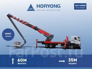 Horyong Sky. Коленчато - телескопическая автовышка, рабочая высота 60 метров, 60 м. Под заказ