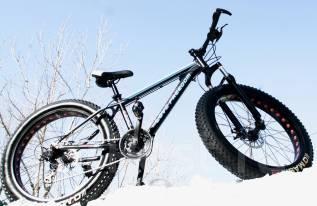 Fatbike. Фэтбайк. Велосипед горный. 27 скор.