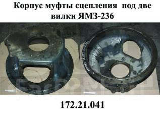 Муфта сцепления. ХТЗ Т-150 ХТЗ Т-150К