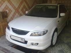 Обвес кузова аэродинамический. Mazda Familia. Под заказ