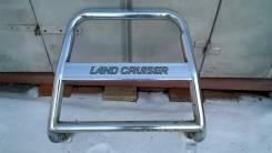 Кенгурятники. Toyota Land Cruiser