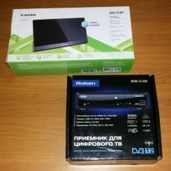 Приставка для цифрового ТВ и антенна