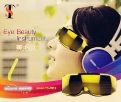 Массажные очки на основе массажа Шиатцу с 22 неодимовыми магнитами
