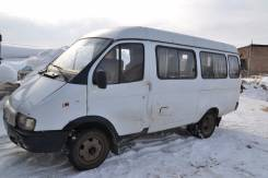 ГАЗ Газель Пассажирская. Пролдается газель, 2 400 куб. см., 9 мест