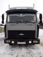 МАЗ 4370. Продается , 3 000 куб. см., 5 000 кг.