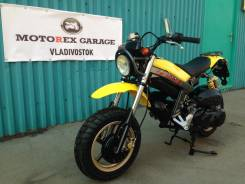 Suzuki Street Magic. 50 куб. см., исправен, без птс, без пробега