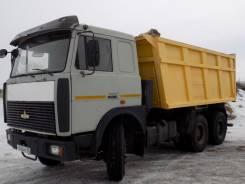 МАЗ 5516. Маз самосвал, 1 500 куб. см., 20 000 кг.