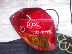 Стоп-сигнал. Subaru Outback, BP9, BP, BPE Subaru Legacy, BP5, BP9, BP, BPE Двигатели: EZ30, EJ25, EJ20X, EJ20Y, EJ253, EJ255, EZ30D, EJ203, EJ204, EJ3...