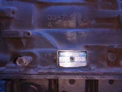 Актуатор автоматической трансмиссии. Toyota Estima Lucida, CXR21, CXR20 Toyota Estima Emina, CXR21, CXR20G, CXR20 Двигатель 3CT
