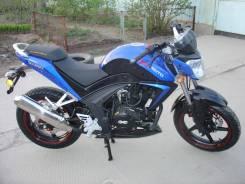 ABM X-moto SX250. 250 куб. см., исправен, птс, без пробега
