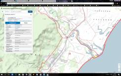 Продам земельный участок 3,7 га на берегу моря в устье р. Барабашевка. 37 000 кв.м., собственность, от частного лица (собственник)