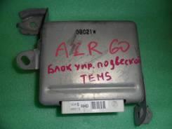 Блок управления подвеской. Toyota Voxy, AZR65, AZR60 Toyota Noah, AZR65, AZR60 Двигатель 1AZFSE