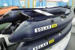 Solar. длина 2,70м., двигатель подвесной