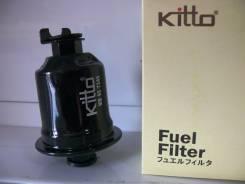 Фильтр топливный. Mitsubishi Mirage, CJ2A, CK4A, CJ1A, CJ4A, CM5A, CK2A, CP9A, CK6A, CN9A, CM2A, CL2A, CK1A Mitsubishi Carisma, DA2A Mitsubishi Lancer...