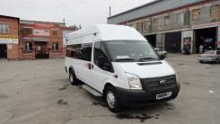 Ford Transit. Форд транзит, 19 мест