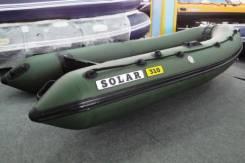 Solar 310. длина 3,10м., двигатель подвесной, 1,00л.с.