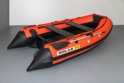 Solar 310. длина 3,10м., бензин