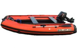 Solar 350. длина 3,50м., двигатель подвесной