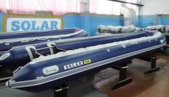 Solar 600. длина 6,00м., двигатель подвесной, бензин