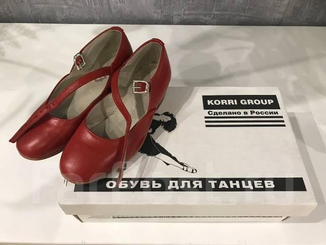 Туфли бальные. 29