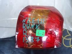 Стоп-сигнал. Toyota Allex, NZE121, NZE124, ZZE123, ZZE124, ZZE122 Toyota Corolla Runx, ZZE123, ZZE124, NZE121, NZE124, ZZE122 Двигатели: 1NZFE, 2ZZGE...