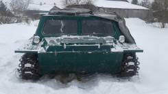 ГАЗ 71. Продам ГТС